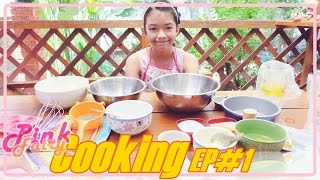 getlinkyoutube.com-ทําเค้กง่ายๆ วิธีทำเค้กวันเกิด แต่งหน้าด้วยช็อคโกแลต  เด็กก็ทำได้ | เฟิร์น พิ้งค์ แฟรี่ ทำขนม