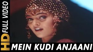getlinkyoutube.com-Main Kudi Anjaani Hoon   Hema Sardesai   Zor 1998 Songs   Sunny Deol, Sushmita Sen