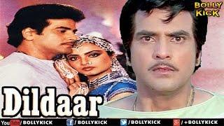 Dildaar Full Movie | Hindi Movies 2018 Full Movie | Jeetendra | Rekha Movies