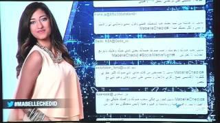 getlinkyoutube.com-مابيل شديد تتحدث الجزائري والتونسي في جلسة السوشيال ميديا- 25-10-2015