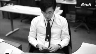 getlinkyoutube.com-(미생) 해준백기] 제이레빗 - 우리 했던 이야기