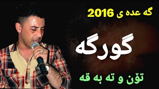 getlinkyoutube.com-Nariman Mahmod 2016 Track2 music : zhwan adnan