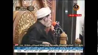 getlinkyoutube.com-الشيخ جعفر الابراهيمي - كيف استشهدت فاطمة الزهراء عليها السلام