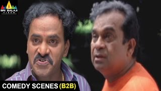 getlinkyoutube.com-Brahmanandam and Venu Madhav Comedy Scenes Back to Back | Telugu Movie Comedy | Sri Balaji Video