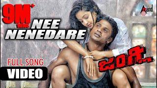 Nee Nenedare   Junglee   Duniya Vijay , Andritha Ray   V.Harikrishna    Sonu Nigam  Kannada HD Songs