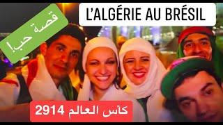 getlinkyoutube.com-البرازيل الجزائر،قصة حب( كأس العالم 2014