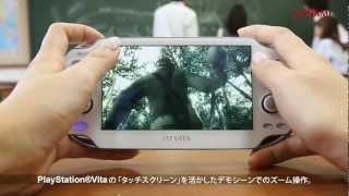 getlinkyoutube.com-いつでも、どこでも、メタルギア!「METAL GEAR SOLID HD EDITION」(PS Vita) PV
