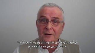 getlinkyoutube.com-چرا من ضد اسلام هستم