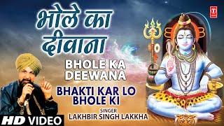 bhakti photo download 3gp