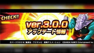 getlinkyoutube.com-3.0.0 UPDATE! New Dupe System Explained With New Added Card Abilities! (JP) DBZ Dokkan Battle