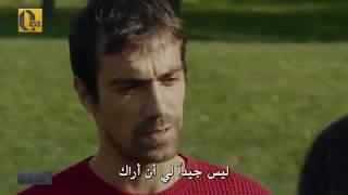 getlinkyoutube.com-وداع فرات ونارين مترجم كامل من الحلقة ٢٨ 💞