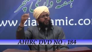 getlinkyoutube.com-Aulaad Ki Tarbiyat Kaise Karien By Mufti Syed Ziauddin Naqshbandi