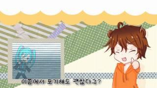 getlinkyoutube.com-【샨곰】저음주역테스트 - 하츠네미쿠