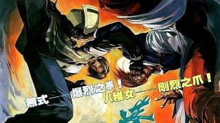 getlinkyoutube.com-perrymason[ARG] vs [JAP] sanjyo FIGHTCADE KOF 98