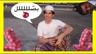 getlinkyoutube.com-( @SaudiReporters | 9 #سعودي_ريبورترز )