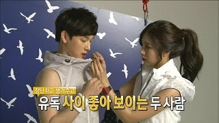 getlinkyoutube.com-【TVPP】Eun Ji(Apink) - Couple Photo Shoot with Yim Si-wan, 은지(에이핑크) - 임시완과 함께한 커플 화보 촬영 @ Section TV