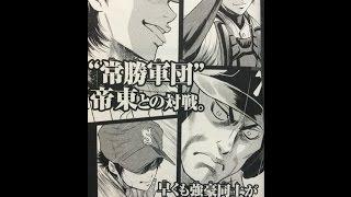 getlinkyoutube.com-パワプロ2013 ダイヤのA 青道vs帝東