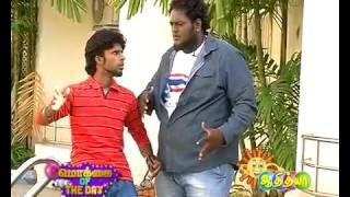 Mokkai Of The Day   Dt 03 02 16   Adithya TV   Wapsow Com