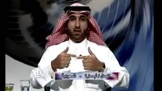 getlinkyoutube.com-رؤيا إمراةمن السعودية يعتذر مفسر الأحلام عن تفسيره