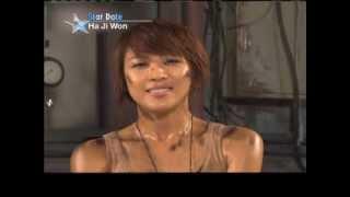 getlinkyoutube.com-[Star Date] Ha Ji-won (하지원)