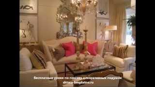 getlinkyoutube.com-Уникальные детали интерьера: декоративные подушки