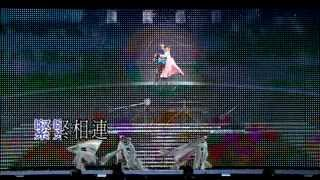 getlinkyoutube.com-Andy Lau -  Ai Ni Ie Wan Nien (Loving You For Ten Thousand Years) Live.mp4