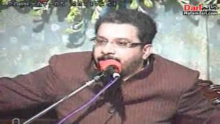 getlinkyoutube.com-Allama kamal haider rizvi 2nd jashaneshahban at bargaheimam bukhari house lahore