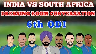 INDIA VS SOUTH AFRICA 6th ODI | DRESSING ROOM CONVERSATION