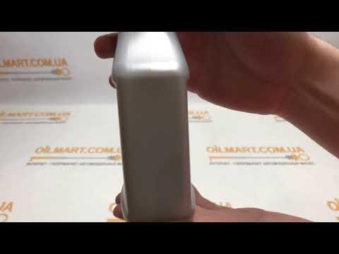 HONDA Жидкость для ГУР PSF 08206-9002