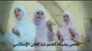 cennet kuşları Muhteşem bir İlahi.. arabic children ya ALLAH