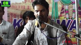 getlinkyoutube.com-गुरु महिमा - guru mahima bhajan | shyam kumawat | new marwadi desi bhajan songs