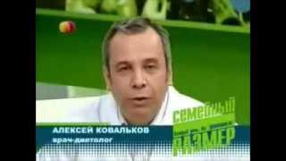 getlinkyoutube.com-А Ковальков О молоке