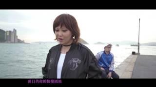 Heyo   《盛夏的舞》Feat. 衛詩 Aka Jill Vidal MV