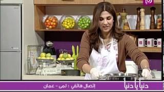 getlinkyoutube.com-غادة التلي - اللحم الروستو | Roya