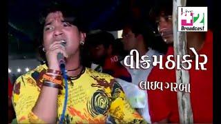 getlinkyoutube.com-vikram thakor live garba from mokhasan navratri 2016 Live42 In