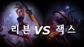 getlinkyoutube.com-[1대1 시청자경기] 3경기 리븐 vs 잭스 과연 승자는?