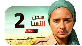 getlinkyoutube.com-مسلسل سجن النسا HD - الحلقة الثانية ( 2 ) - نيللي كريم / درة / روبي - Segn El nesa Series Ep02
