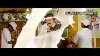 Kammath&kammath Official Trailer-2 | Dileep | Mammootty