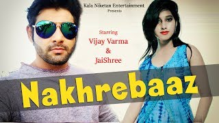 2018 *Nakhrebaaz  **Vijay Varma *New song **Promotion Video : OP RAI I Kala Niketan