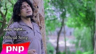 getlinkyoutube.com-Samayara Timile | Pramod Kharel | New Release Nepali Song 2013