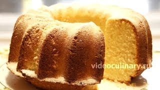 getlinkyoutube.com-Лимонный кекс - Рецепт Бабушки Эммы