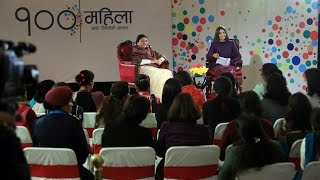 getlinkyoutube.com-Sajha Sawal Episode 420 BBC 100 Women - Debate with President of Nepal Bidya Devi Bhandari