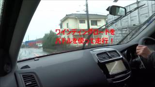 MITSUBISHI NEW RVR G 4WD 2017に試乗した!