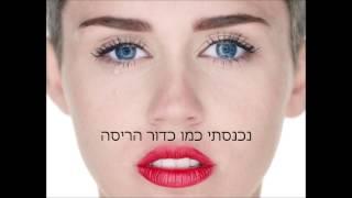 getlinkyoutube.com-Miley Cyrus - Wrecking Ball (BHL - מתורגם)