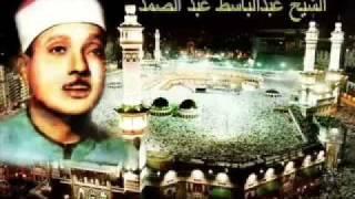getlinkyoutube.com-Abdulbasit Abdussamed Kur'an  03 AL-i - IMRAN Suresi FULL