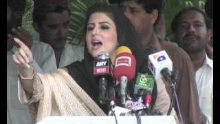 getlinkyoutube.com-Alya Malik PTI {Speech in Kala Bagh Mianwali 18 7 2012}