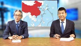 getlinkyoutube.com-Tham vọng và thực tế của Bắc Kinh