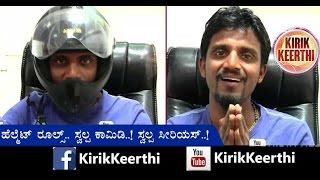 getlinkyoutube.com-Kirik Keerthi On Helmet Rules