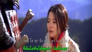 getlinkyoutube.com-jackchan( အခ်စ္သီခ်င္း)