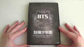 Unboxing BTS (Bangtan Boys) 防彈少年團 1st JAPAN SHOWCASE -NEXT STAGE- at Zepp TOKYO DVD